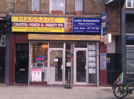 Shop / Office / A1-A2 - Fulham High Street, SW6 3JJ